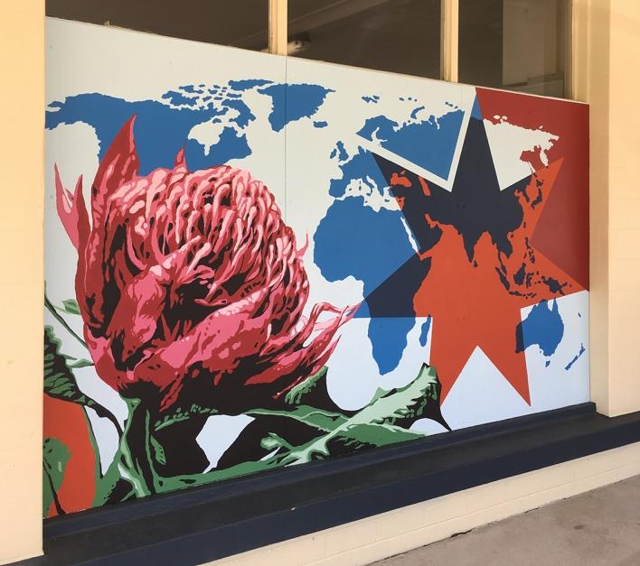HMC Mural #1
